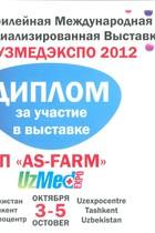 UzMedExpo 2012